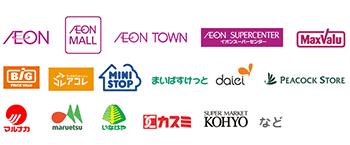 aeon_group
