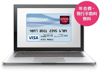 epos-virtualcard