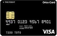 orico-point-visa-1