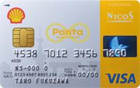 shellponta_card