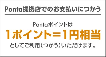 shellponta_exchange1