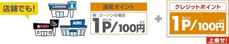 shellponta_shop450