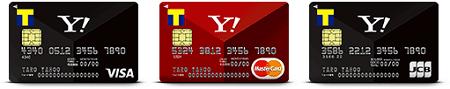 yj-card-international