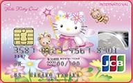 hellokitty_card