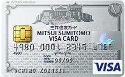 msbc_visa-card