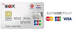 rakuten_card-international