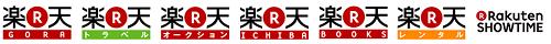 rakuten_logo-a1