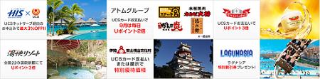 ucs_card-yuutai450