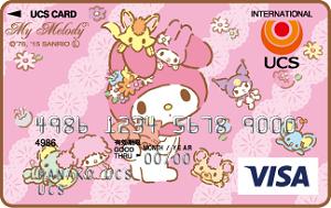 ucs_mymelodycard-pink1