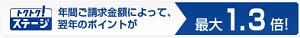 cedynacard_pt_service_waku