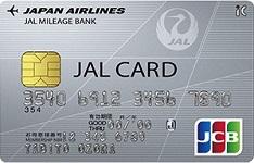 jalcard_standard_jcb150