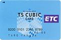 toyota_finance_etccard